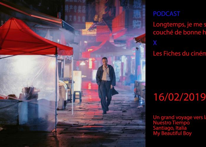 Les Fiches du cinéma sur Radio Libertaire : le podcast du 16 février 2019