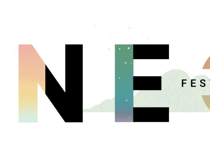 Annecy 2019 : focus sur le court métrage Nuit chérie