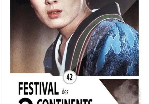 Le 42ème festival des 3 continents n'est pas annulé !
